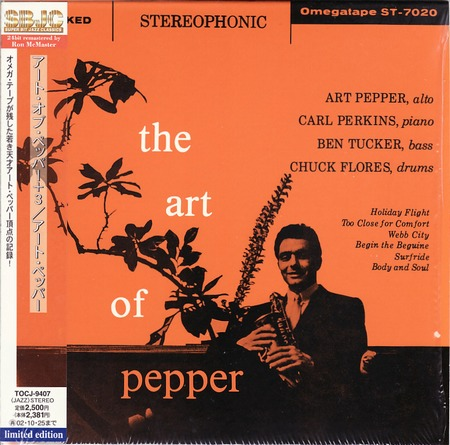 A.Pepper01.jpg